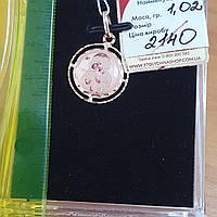 Иконка золотая вес 1.02 грамм  красное золото