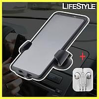 Автомобильный держатель для телефона в дефлектор HOLDER 009 + Подарок!!! Наушники Apple