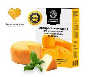 Домашняя сыроварня - экспресс комплекс для приготовления сыра (050401)