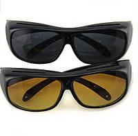 Антибликовые очки для водителей Smart HD View (005004)