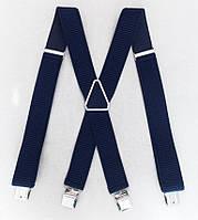 Широкие мужские усиленные подтяжки темно-синие.
