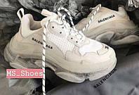 Кроссовки женские Balenciaga triple s  баленсиага трипл с белые люкс реплика (38р)