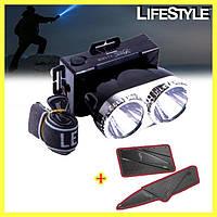 Налобный аккумуляторный фонарик Yajia YJ-1838 + Подарок