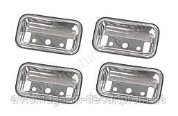 Накладки 2110 под ручку  DHD333   4шт. (хром металл)    АКЦИЯ