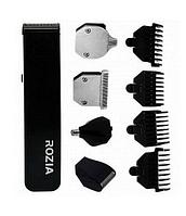 Професійна чоловіча портативна електробритва Rozia HQ 5300 | Машинка для стрижки тример