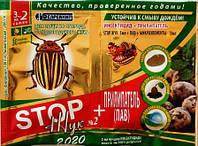 Средство Стопжук (Stop Жук), 3мл + Прилипатель, 10мл, фото 1