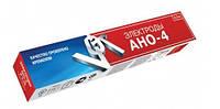 Сварочные электроды Vistec AHO-4, d=5 мм, 5 кг