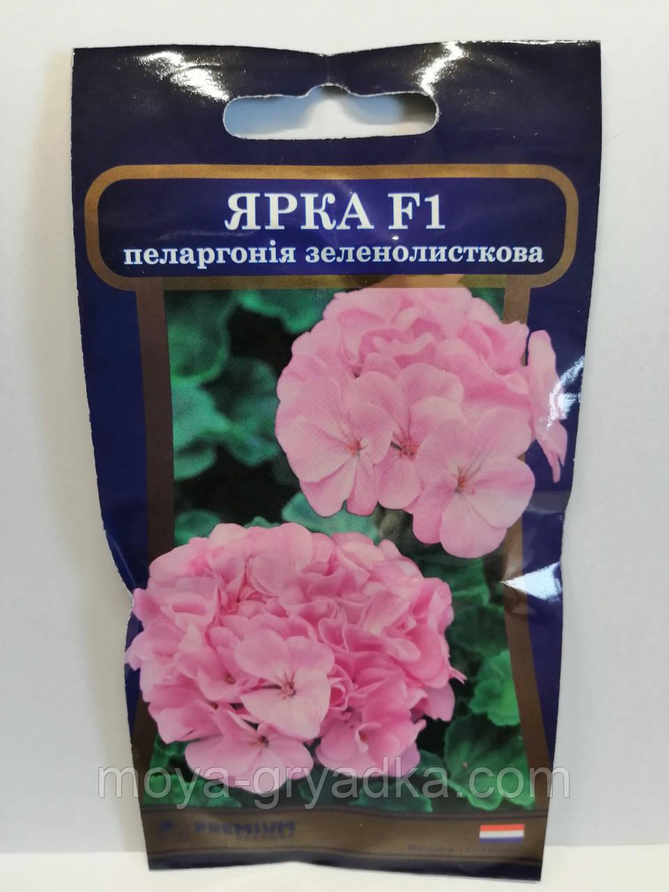 """Насіння квітів Пеларгонія Ярка F1 5нас ТМ""""Яскрава Преміум"""""""
