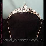 Диадема корона тиара под серебро с прозрачными камнями,  высота 4 см., фото 3