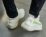 Мужские кроссовки Adidas Yeezy Boost 350 V2, мужские кроссовки адидас изи буст 350 в2 (41,42 размеры в наличии, фото 6