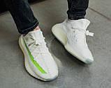 Мужские кроссовки Adidas Yeezy Boost 350 V2, мужские кроссовки адидас изи буст 350 в2 (41,42 размеры в наличии, фото 4