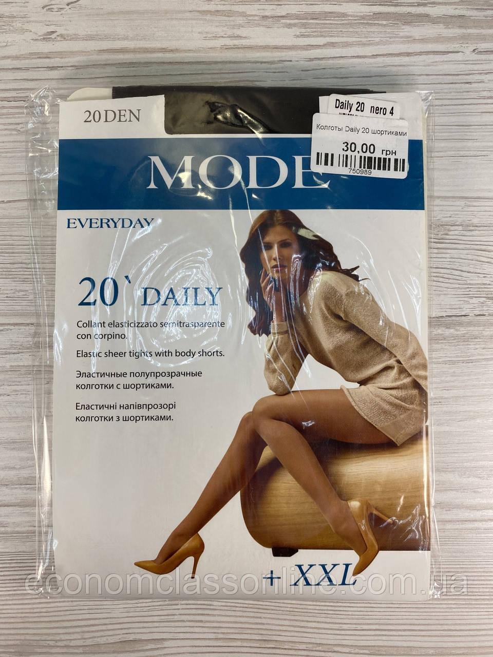 Колготки жіночі MONE 20 Daily посилений верх шортики