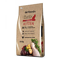Fitmin Purity Kitten 10 кг. Корм для котят, беременных и кормящих кошек
