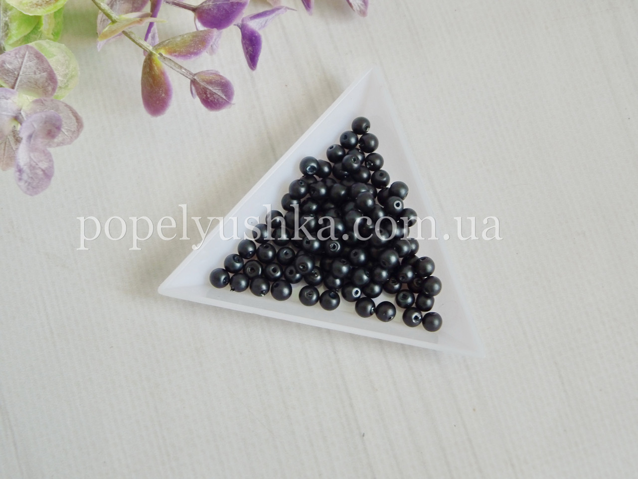 Перлини скляні 4 мм матові Чорні (50 шт.)