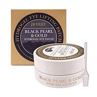 Гидрогелевые патчи c черным жемчугом и золотом Petitfee Black Pearl&Gold Hydrogel Eye Patch, Корея, 60 шт