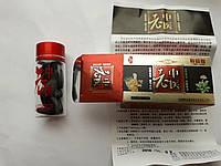 Лаожонги 9800 мг- для потенции , панты оленя, фото 1