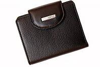Кожаный кошелёк женский Karya 1052-45