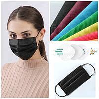 маска черная для лица оптом