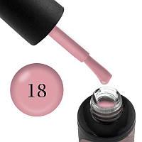 База под гель-лак Naomi Rubber Comouflage Base Coat №18 Теплый розовый, 6мл