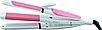 Плойка-утюжок-гофре Gemei GM 1960 3в1 | Утюжок выпрямитель с гофре для волос, фото 2