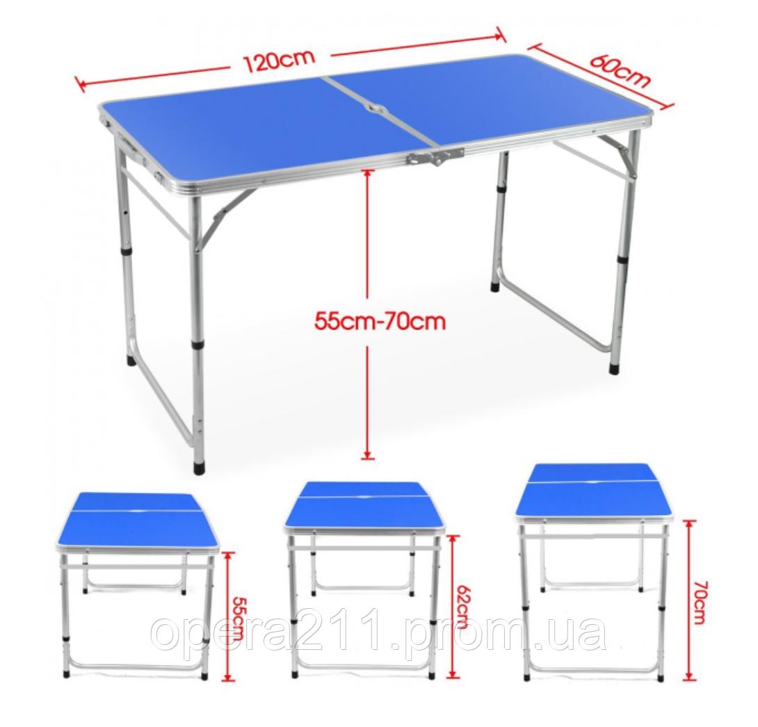 Стол для пикника усиленный с 4 стульями FOLDING TABLE (раскладной чемодан) / синий