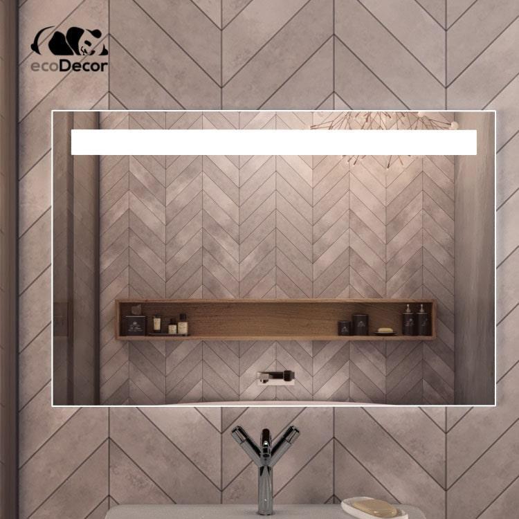 Зеркало в ванную Obier