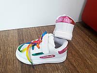 Белые кроссовки на девочку размеры: 27.29