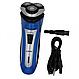 Профессиональная мужская электробритва Gemei GM 7090 | Машинка для стрижки триммер, фото 3