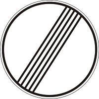 Дорожный знак 3.42 - Конец всех запретов и ограничений.Запрещающие знаки. ДСТУ