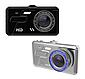 Авторегистратор A11 | Видеорегистратор DVR A11 Full HD 2 камеры, фото 3