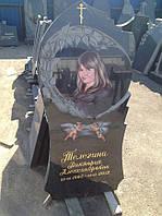 Памятник Сердце ПС-17