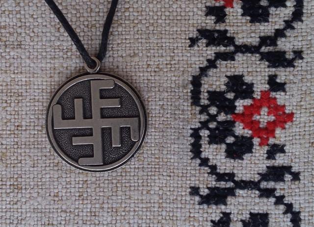 """Слов'янський оберіг """"Сонячний хрест"""""""