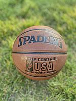 Мяч баскетбольный SPADENG