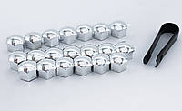 Колпачки (накладки) на колесные болты 17мм хром (20шт + съемник)