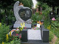 Памятник Сердце ПС-20