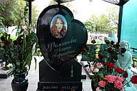 Памятник Сердце ПС-21