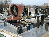 Памятник Сердце ПС-22