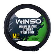 Чехол на руль Winso кожа М (37-39 см) черный (141120)