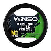Чехол на руль Winso кожа М (37-39 см) черный перфорация (141420)