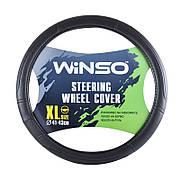 Чехол на руль WINSO XL 41-43 экокожа черный на основе белой резины (140440)