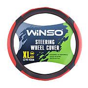 Чехол на руль WINSO XL 41-43 экокожа черный с красными вставками и перфорацией на основе белой резины (140540)