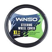 Чехол на руль WINSO XL (41-43 см) экокожа черный с перфорацией гладкий (140340)