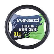 Чехол на руль WINSO XL (41-43 см) экокожа черный с перфорацией рифленый (140140)