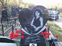 Памятник Сердце ПС-23