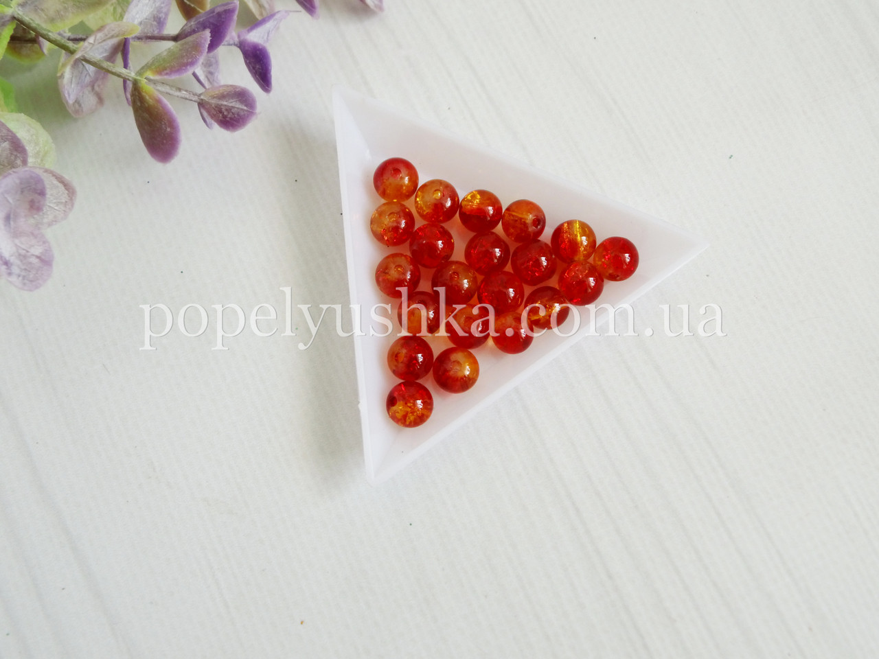 Бусины 8 мм красно-желтые (20 шт.)