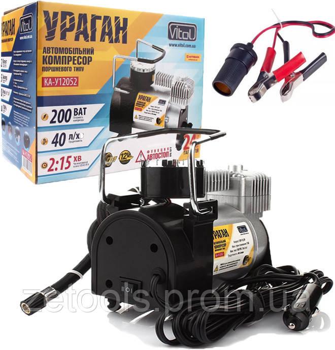 Автомобільний компресор 40 л/хв, 12В Vitol Ураган КА-У12052