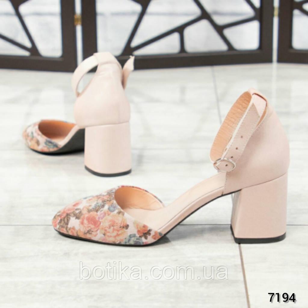 Элитная коллекция! Шикарные туфли на каблуке с цветочным принтом