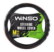 Чехол на руль Winso M 37-39 из экокожи черный с коричневыми вставками 140920