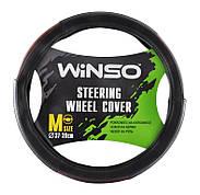 Чехол на руль Winso M 37-39 из экокожи черный с коричневыми вставками и перфорацией 140220