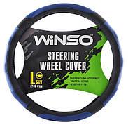 Чехол на руль Winso L 39-41 из экокожи черный с синими вставками и перфорацией 140730